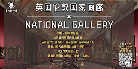 Guided Tour at National Gallery tickets