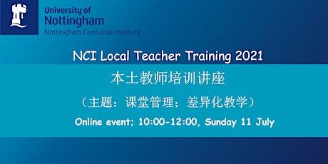NCI Mandarin Teacher Training 2021  诺丁汉大学孔院2021年度本土汉语教师培训 tickets