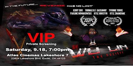 Wu Lin The Society Special VIP Screening tickets