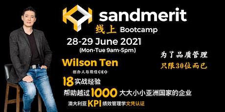sandmerit 线上 Bootcamp tickets