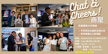 Paragon Chat & Cheers |商聚交流 tickets
