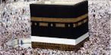South Essex Islamic Trust Friday Prayers tickets