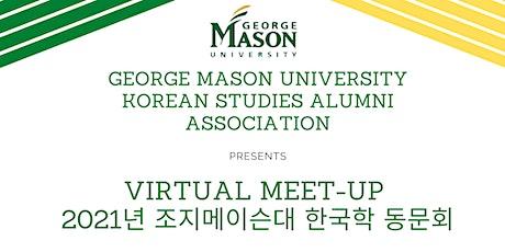 GMU Korean Studies Alumni Association Virtual Meet-Up  (한국학 동문회) tickets