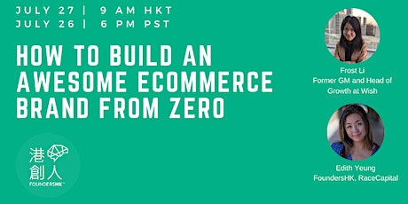 How to Build an Awesome eCommerce Brand From Zero with Frost Li tickets
