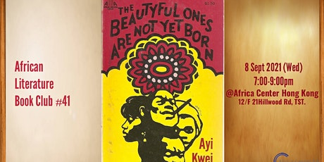 African Literature Book Club #41 |The Beautyful Ones Are Not Yet Born tickets