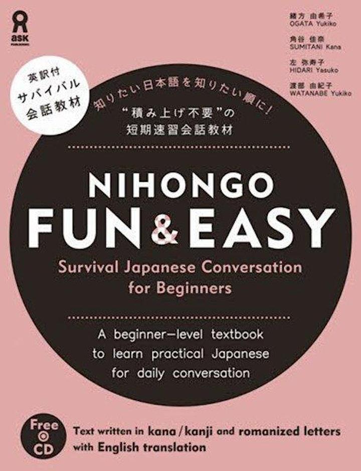 Free introduction to Japanese conversation lesson with Mikiko Miyamoto image