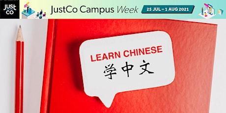 Beginner Chinese Class tickets