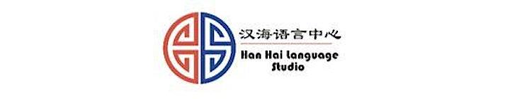 Beginner Chinese Class image