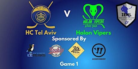 Holon Vipers Vs HC Tel Aviv tickets