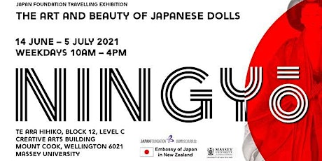 NINGYŌ – The Art and Beauty of Japanese Dolls tickets