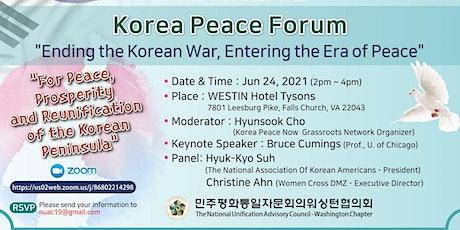 Korea Peace Forum tickets