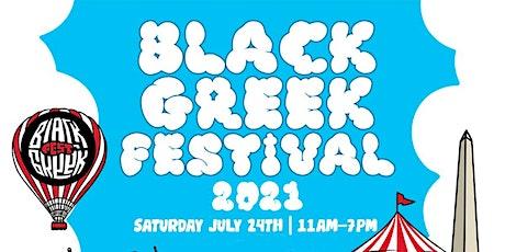 Black Greek Festival® 2021| D.C. tickets
