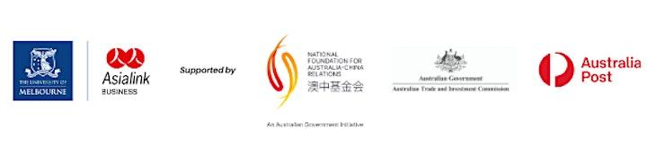 The China Digital Economy Academy Program - Round 2 image