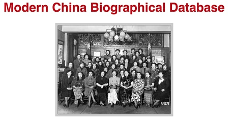 Introducing the Modern China Biographical Database tickets