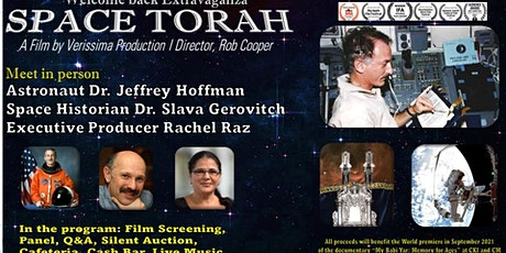 Space Torah Welcome Back Extravaganza tickets