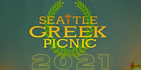 Seattle Greek Picnic 2021 tickets