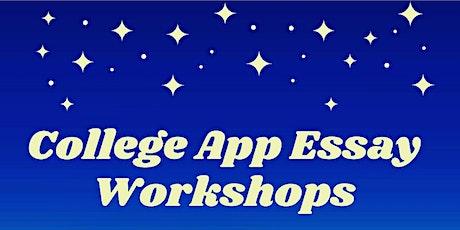 Online College Essay Workshop - August tickets