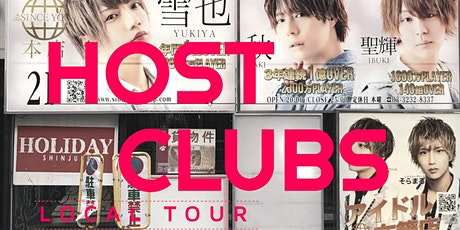 Tokyo Ladies' Night Life Tour at a Host Club by a Local tickets