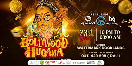 Bollywood Hungama tickets