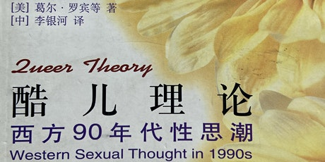 A 'Cool Kid': Queer Theory Travels to China tickets