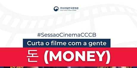 Sessão Cinema CCCB: Money (돈) tickets
