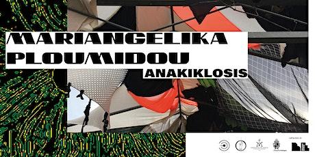 Workshop | Anakiklosis con Mariangelika Ploumidou biglietti
