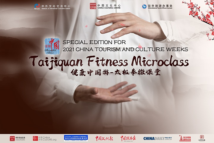 2021 China Tourism and Culture Weeks image