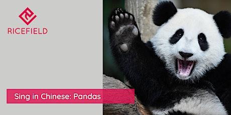 Pandas: Sing in Chinese Workshop tickets