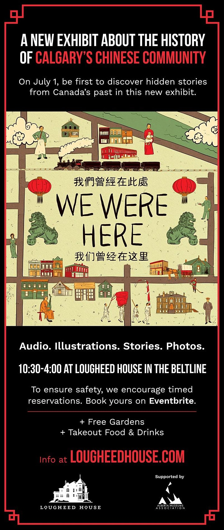 We Were Here: Exhibit Open House, July 1st at the Lougheed House image