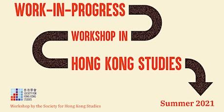 Work-in-Progress Workshop in Hong Kong Studies #7 tickets