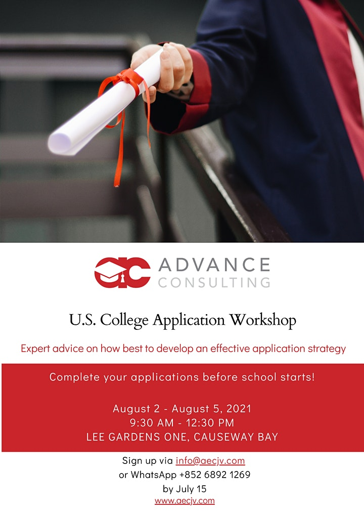 U.S. College Application Workshop - August 2021 image