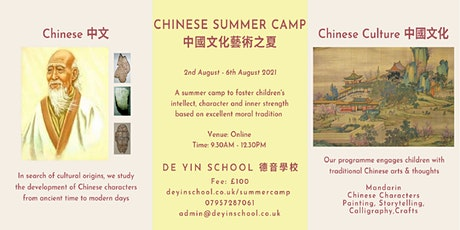 Online Art and Culture Summer Camp (Chinese & Western) biglietti