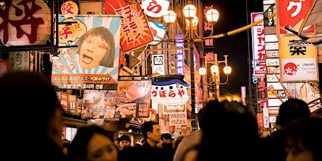 Japan Update 2021 [Online Registration Link] tickets