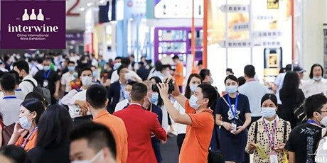 Interwine Guangzhou 26 edition tickets