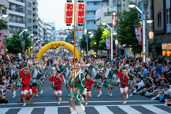 Awa Odori Dance Workshop image