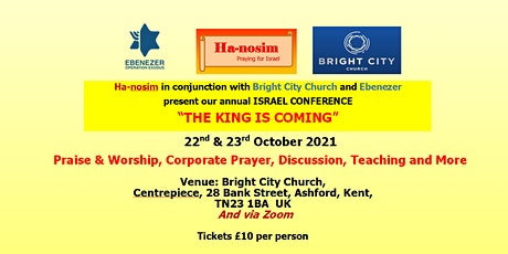 Ha-nosim Conference 2021 - The King Is Coming tickets