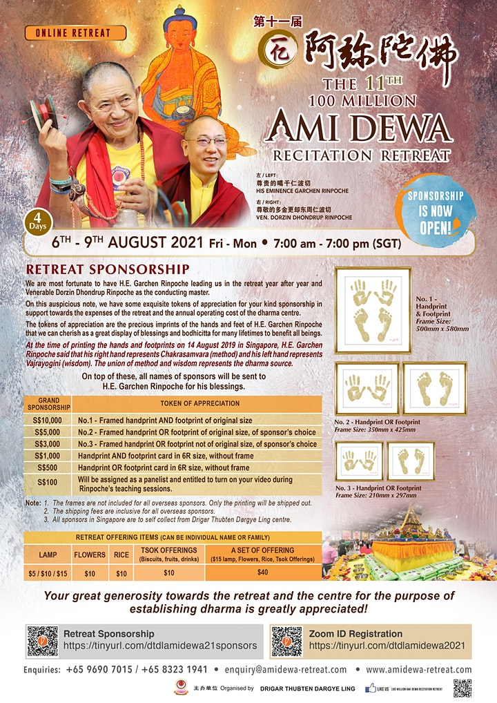 The 11th 100 Million Ami Dewa Recitation Retreat 第十一届一亿阿弥陀佛心咒持诵闭关法会 image