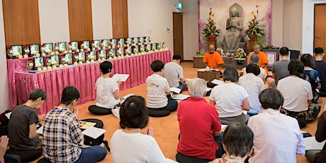 Dhamma Day 2021 - Bhante Wimalajothi's session (10am - 11.45am) tickets