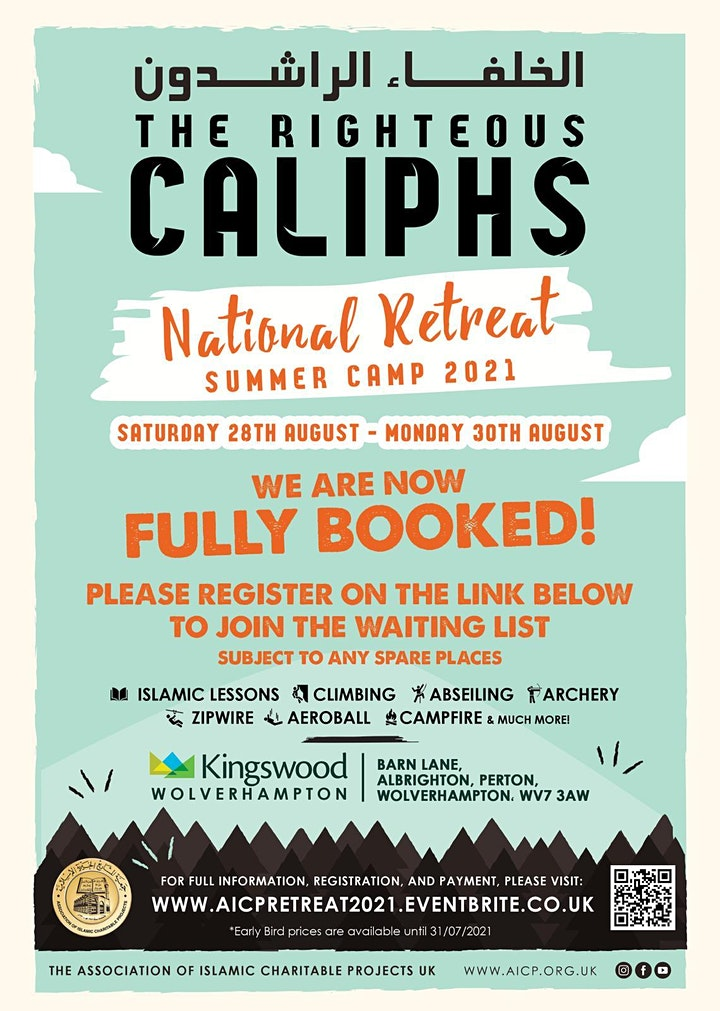 AICP UK National Summer 2021 Retreat image