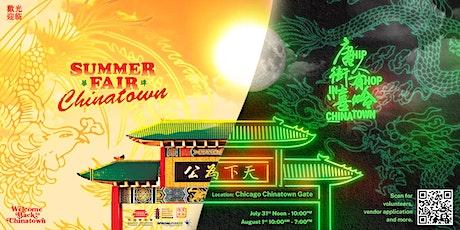Chinatown Summer Fair 2021 tickets