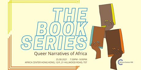 The Book Series: Queer Narratives of Africa tickets