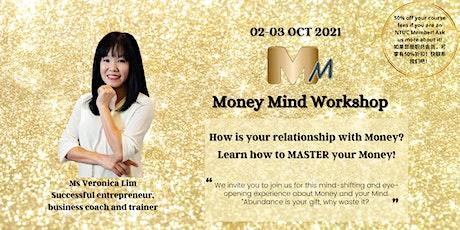 Money Mind Workshop 金钱心灵工作坊 By Veron Lim tickets