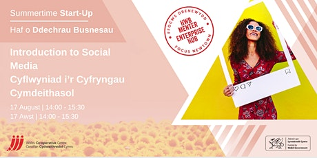 Summertime Start-Up #5   Haf o Ddechrau Busnesau #5 tickets