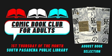 Comic Book Club for Adults - August 5, 2021 Meeting tickets