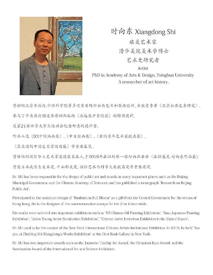 GCC Art Exhibition啓揚藝術家聯合藝展 image