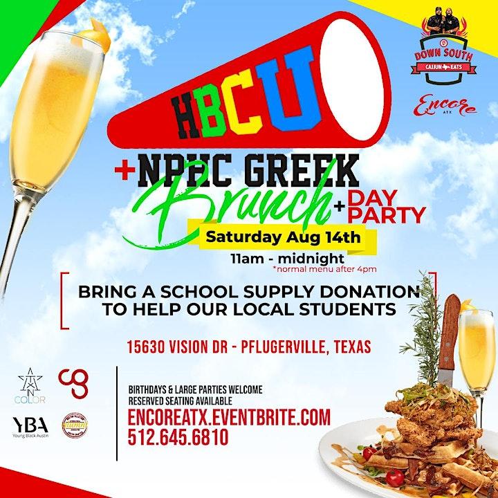 HBCU Greek Brunch + Day Party | 8.14 image