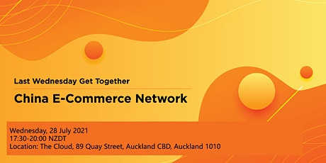 """""""Last Wednesday"""" Get Together at the Olympic HQ in Auckland at The Cloud tickets"""
