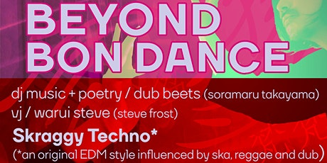 Beyond Bon Dance: TASAI Collective tickets