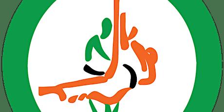 Irish Judo Association AGM 2021 entradas