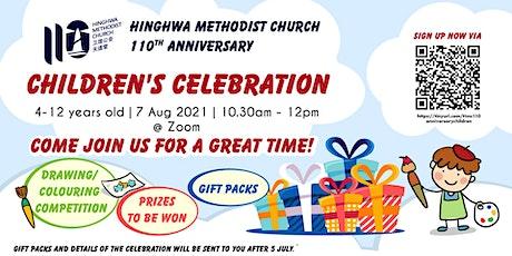 HMC 110th Anniversary Celebration tickets